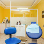 Стоматология Киев Сити Дент Кабинет клиники