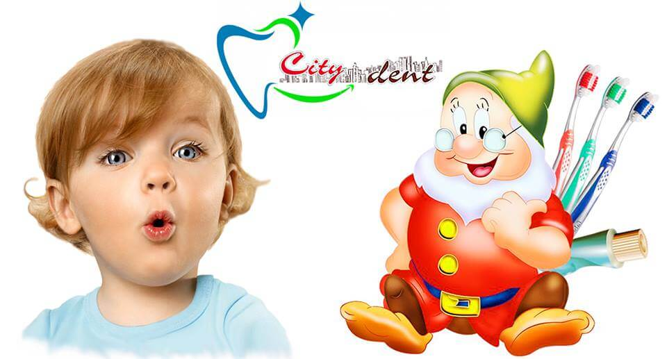 Детская стоматология без боли
